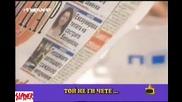 Смешни Вицове В Сутрешните Блокове - Господари на ефира 13.06.08 High Quality