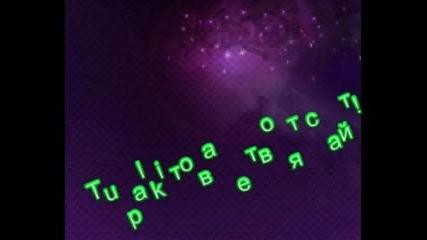 Rols G ft Chef0o - Tupalki