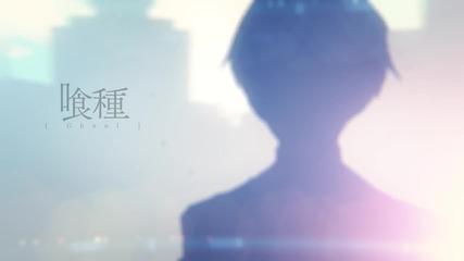 Tokyo Ghoul: re Pv/東京喰種:re 1巻テレビcm