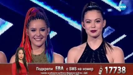 Очаквано добрата комбинация Ева и Йоана - When You Believe - X Factor Live (03.12.2017)