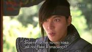 Бг субс! Faith / Вяра (2012) Епизод 10 Част 3/3