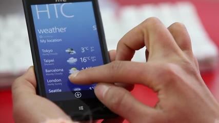 Htc Windows Phone 8x (българско ревю)