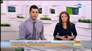 В печата: Втори инфаркт погуби железния защитник на Пеневата чета
