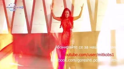 Джена - Да те бях ранила (официално видео) 2011