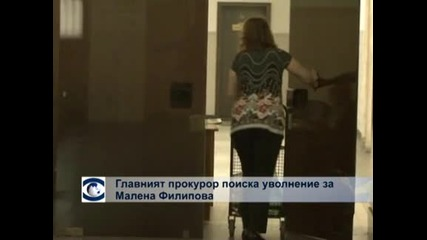 Цацаров поиска Малена Филипова да бъде дисциплинарно уволнена