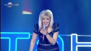 Тони Дачева - Мъжки момичета - 11 Годишни Музикални Награди 2012 - H D 720p