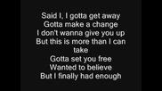 Aranda - Break Away (lyrics)
