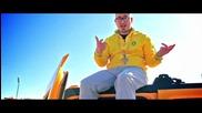 Cannibal Gang - 40 Гларуса (Официално видео)