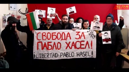 Свобода за Пабло Хасел! - Freedom for Pablo Hasel from Bulgaria