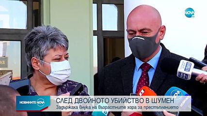 Задържаха роднина за убийството на възрастна двойка в Шумен
