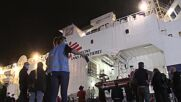 Italy: Doctors Without Borders ship arrives in Palermo carrying 367 migrants