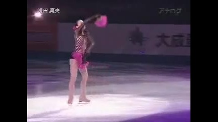 2009 Carnival On Ice Mao Asada