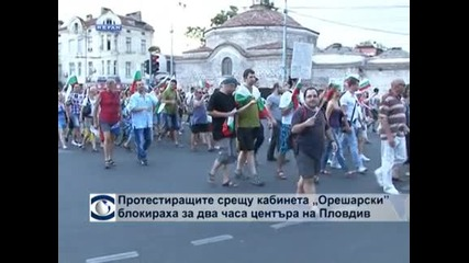 """Протестиращите срещу кабинета """"Орешарски"""" блокираха  за два часа центъра на Пловдив"""