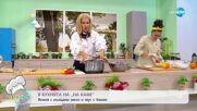 """Рецептите днес: Яхния с кълцано месо и мус с банан - """"На кафе"""" (15.09.2020)"""