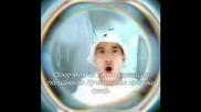 Eminem - Superman Bg subs