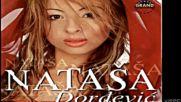 Natasa Djordjevic - Izgubila sam pamcenje - Audio 2002