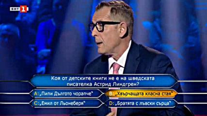 Стани Богат - Сензация - Ники Михайлов М.у. - 21.03.2019