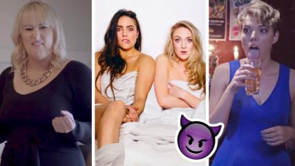 Колко опасни могат да са секс игрите? Тези 4 дами ще ни разкрият точно това!