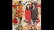 Руска и Славка Калчеви с Орк.козари - Засвирил Георги с кавала