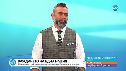 """""""Пресечна точка"""": Каква беше 2020, Македония и опитът за въоръжен грабеж на магазин"""