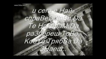 Бе3 ТеБ