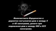 Пасивни пушачи
