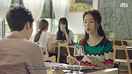 Age of youth S01 Е06