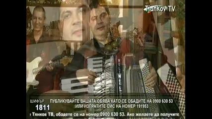 Орк.фолк Палитра-копаница