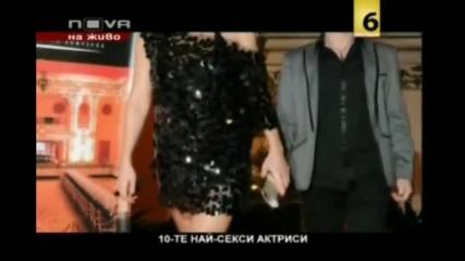 Диана Любенова - 10те най - секси актриси!