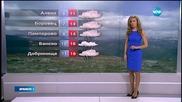 Прогноза за времето (27.06.2015 - централна)