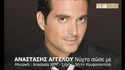 Anastasis Aggelou - Nychta sose me