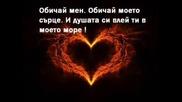 35 Любовни Фрази От Мен