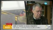 """Михаил Константинов: Всички са виновни за хаоса в """"Арена """"Армеец"""""""