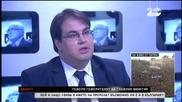 Каква е позицията за атентата в Париж на Главното мюфтийство в България - Дикoff (11.01.2015)