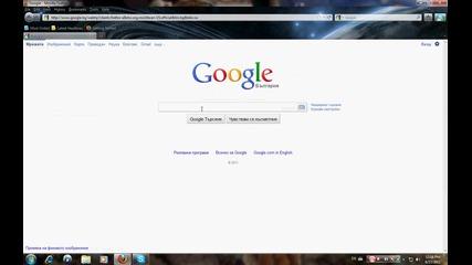 Тайните на Google