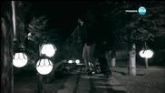 Прости ми - (beni Affet) 247 еп. бг аудио