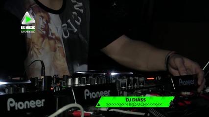 DJ DIASS в BG MUSIC LOADING