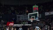 Баскетбол: Лаборал Куча Баскония - Сарагоса на 10 април по Diema Sport HD