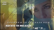 Spomniash li si onazi nosht (prevod) Haris Dzinovic - Sjecas li se one noci H D