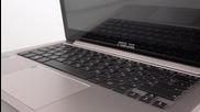 Топ Гъзарията - Zenbook UltraBook