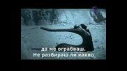 Емилия - Ти си луд ( + Превод)