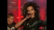 Tokio Hotel - Shut Up And Drive