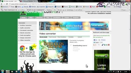 Как да конвертираме онлайн [hd 720p]