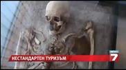 """"""" Тайм """": Българският вампир е исторически кич"""