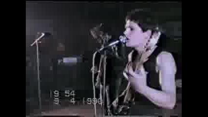 Лешояд - Религията Вън (1990)