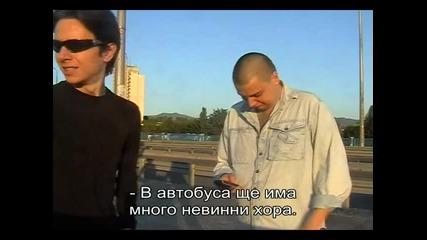 Български Филм 42 Трейлър