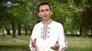 Христо Косашки - За тебе либе армаган, 2016