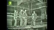 Щурците (1968) - Изгрева и залеза
