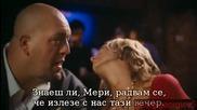 Разбивача на глави (2010) - Бг Субс - 4/5 част