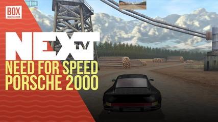 NEXTTV 036: Ретро: Need For Speed: Porsche